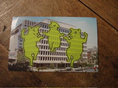 pig-postcard.jpg